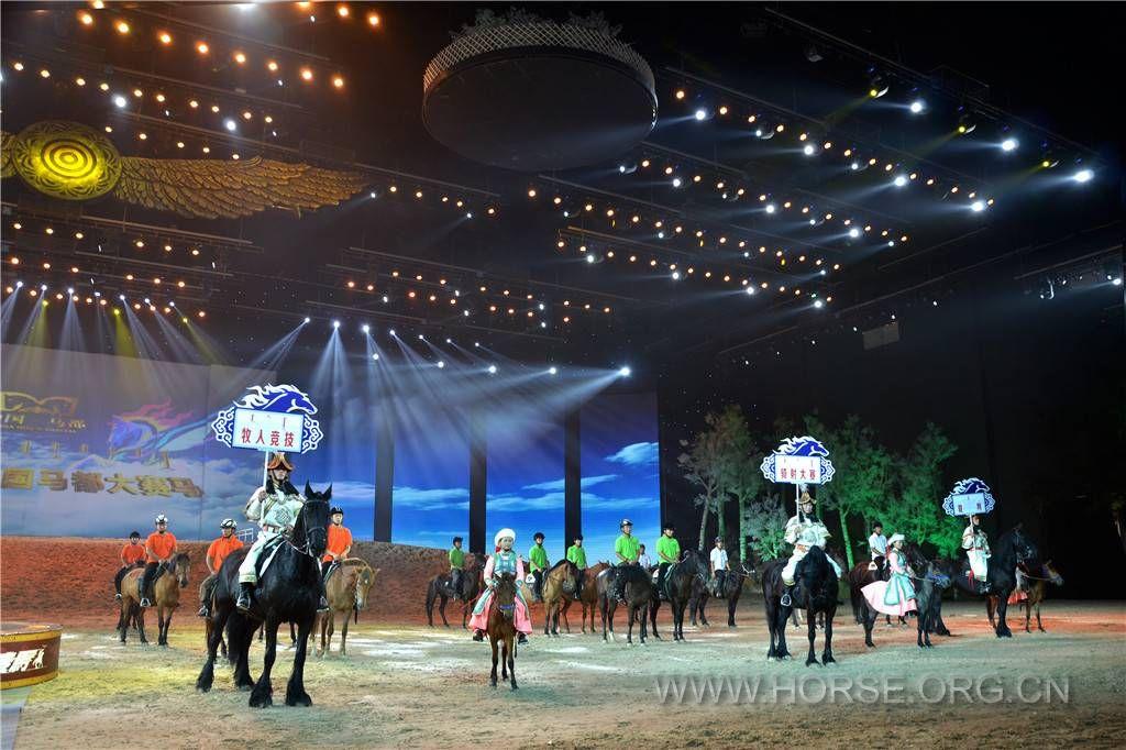 马术比赛大创新:中国马都大赛马