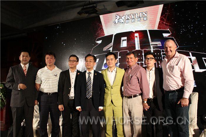 麒麟马业全球启动盛典 一站式赛马产业投资平台