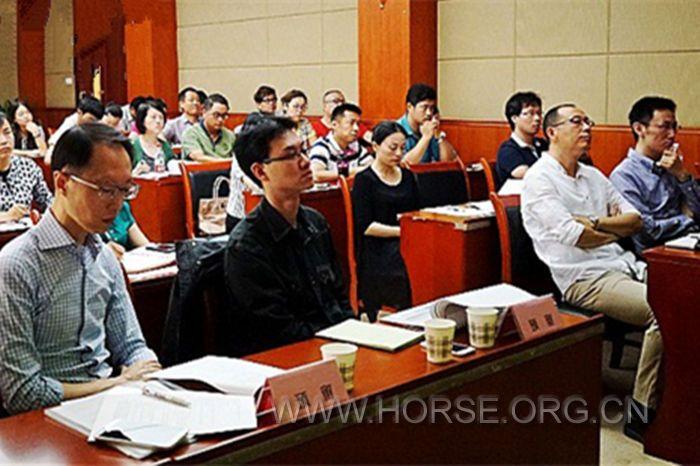 速度赛马裁判员培训班在北京举办