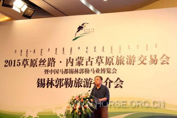 草原丝路·中国马都马博会启动