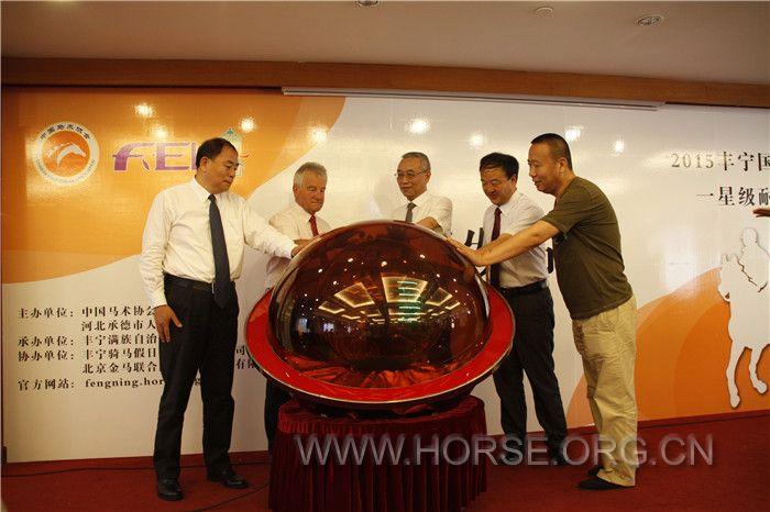 FEI耐力赛首次落户中国 将在丰宁开赛