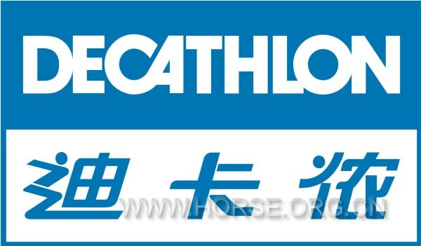 DECATHLON-LOGO_1.jpg