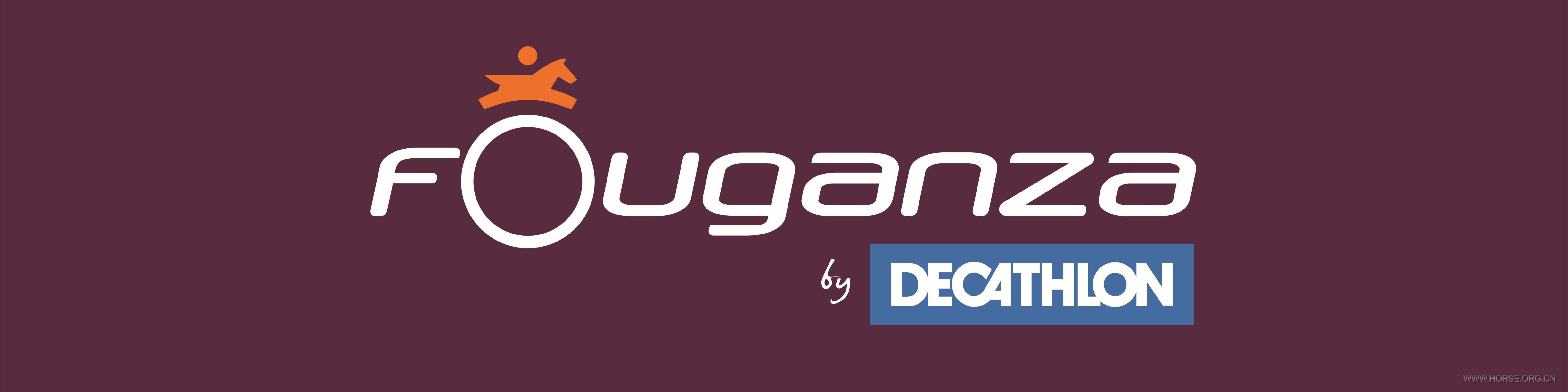 Bache Fouganza logo by Decathlon.jpg