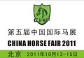 Equestrian world to gather in Beijing