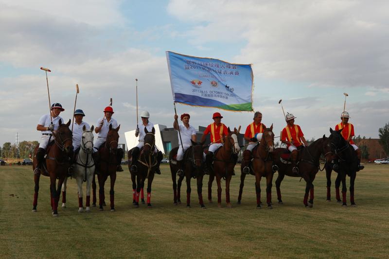 北京金秋聚焦世界马球峰会