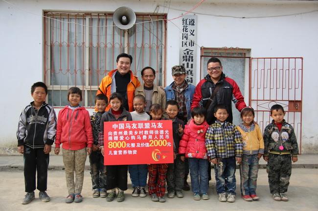 最美乡村教师马背校长徐德光。