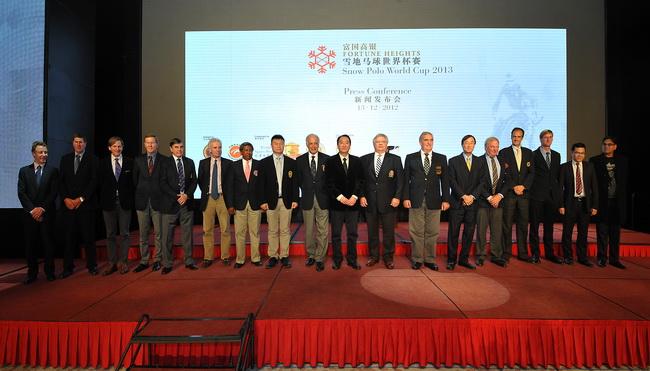 富国高银雪地马球世界杯赛一月开赛