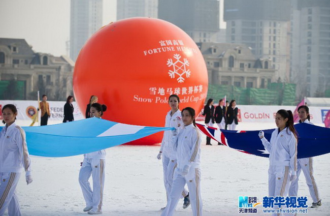 天津富国高银雪地马球世界杯开幕