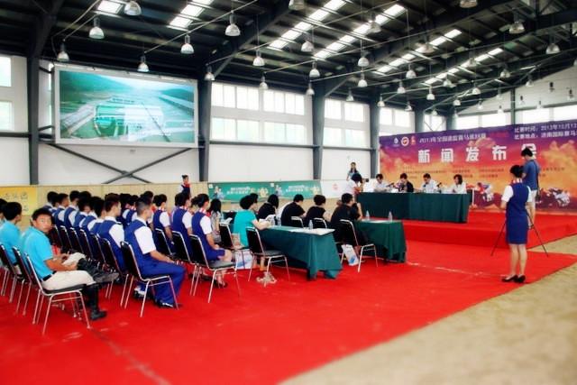 全国速度赛马巡回赛(济南站)将于10月13日举行