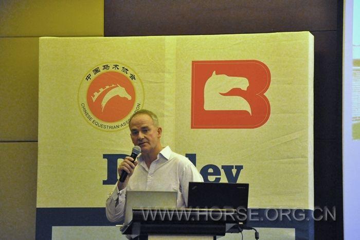 达利兽医讲座举办有助马匹繁育专业技能提高