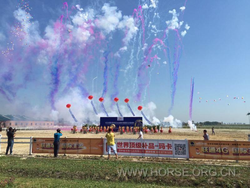 2015中国长春农安马文化旅游节暨国际马术邀请赛盛大举办