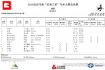 """2016北京马协""""未来之星""""马术大赛全国总决赛赛事公告"""